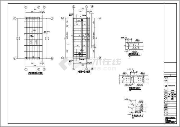 某地钢结构消防楼梯设计详图(全套)-图2