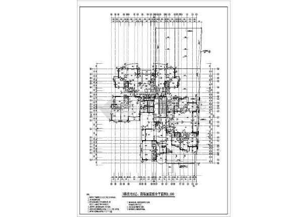 某地区大型高层住宅建筑施工平面设计图-图1