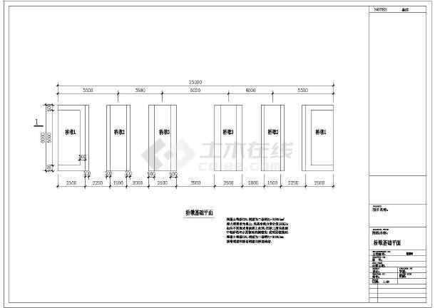 某工程景观桥配筋园林cad设计施工图-图1