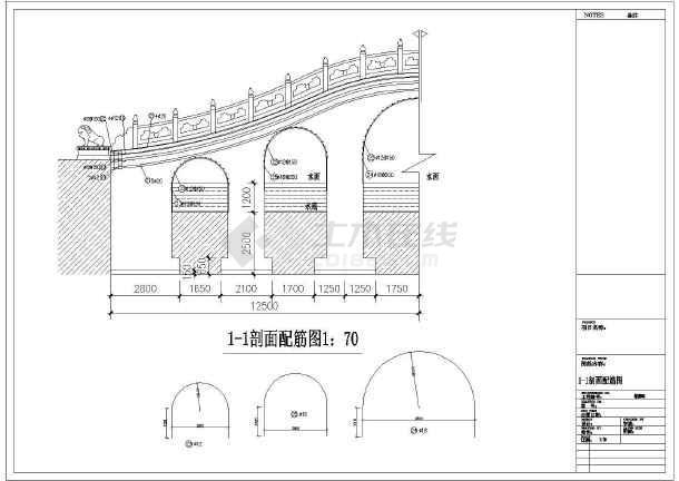 某工程景观桥配筋园林cad设计施工图-图2