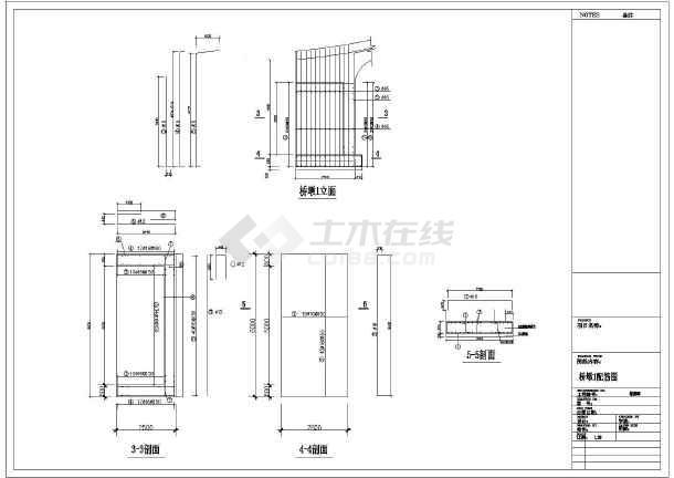 某工程景观桥配筋园林cad设计施工图-图3
