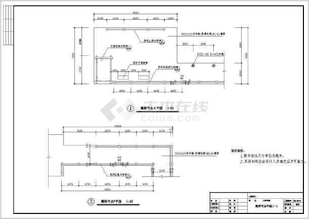 某工程景观栈桥园林CAD设计施工图-图3