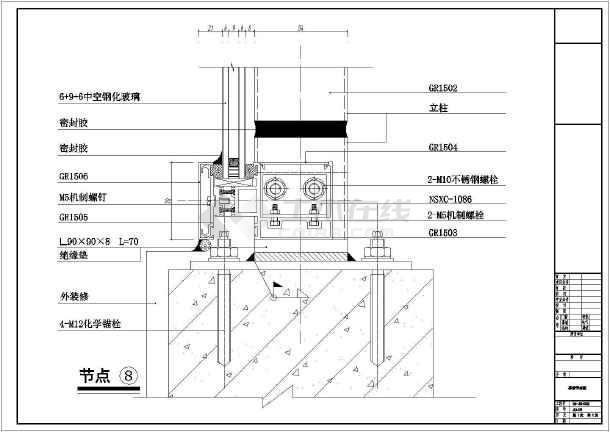 本资料为:120型隔热断桥幕墙节点图cad图纸,内容详实,可供下载参考.图片