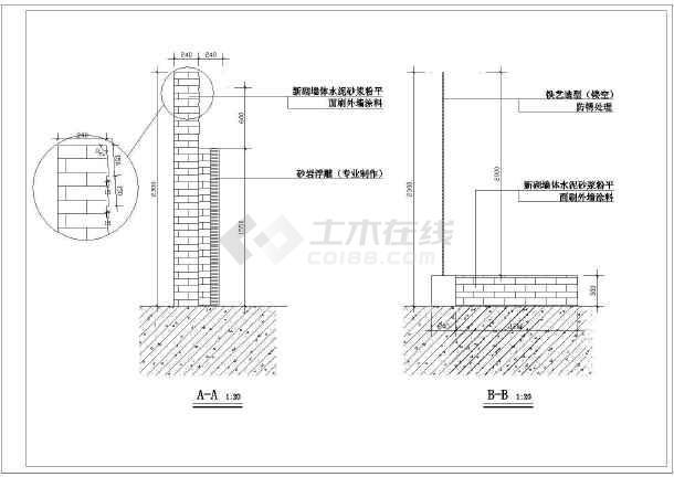某大渡河路围墙改造路桥CAD设计施工图-图2