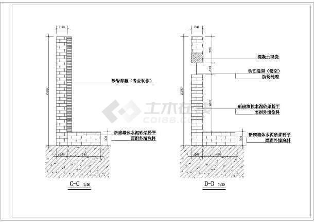 某大渡河路围墙改造路桥CAD设计施工图-图3