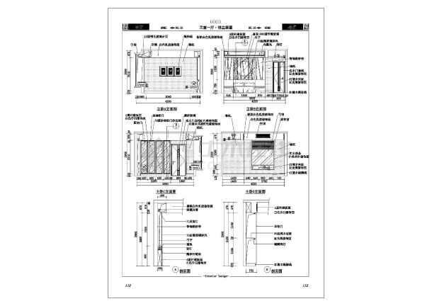 豪宅的大户型cad施工设计大样图纸-图2