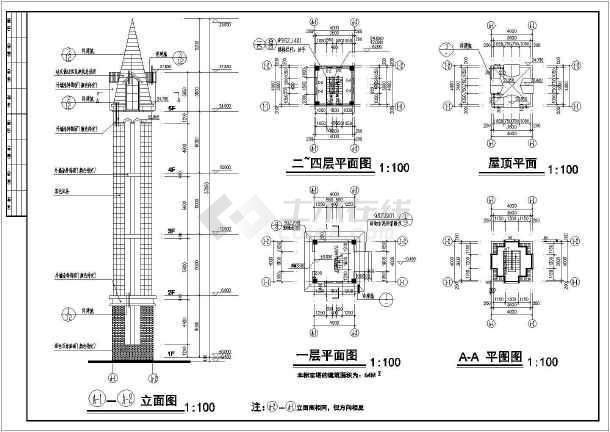 武汉长江边豪华会所建筑施工cad设计方案图纸-图2