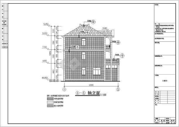 某3层独栋别墅建筑详细施工CAD图-图1