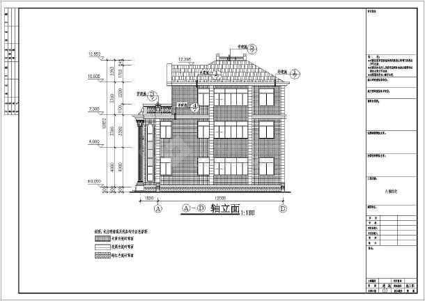 某3层独栋别墅建筑详细施工CAD图-图3