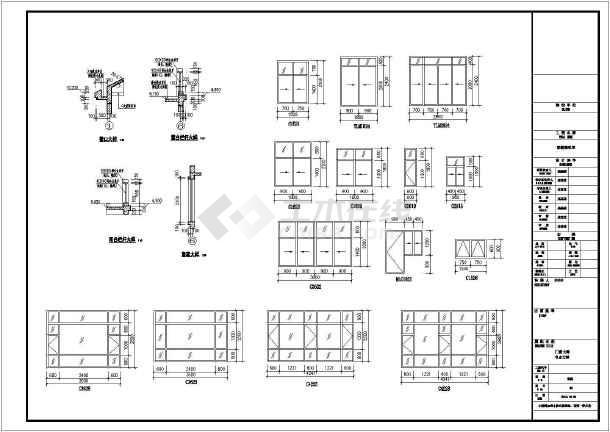 某三层独栋别墅建筑设计CAD图纸-图3