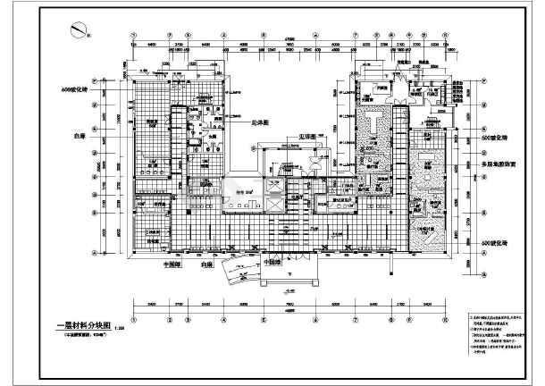 某医院一层室内装饰工程cad施工设计图-图1