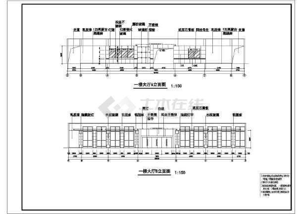 某医院一层室内装饰工程cad施工设计图-图3