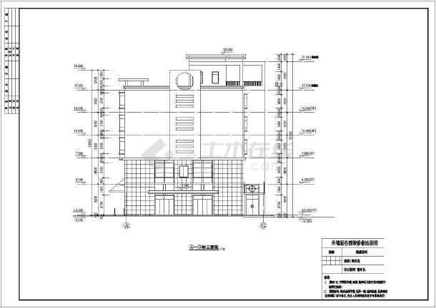 某工人俱乐部建筑设计CAD施工图-图1