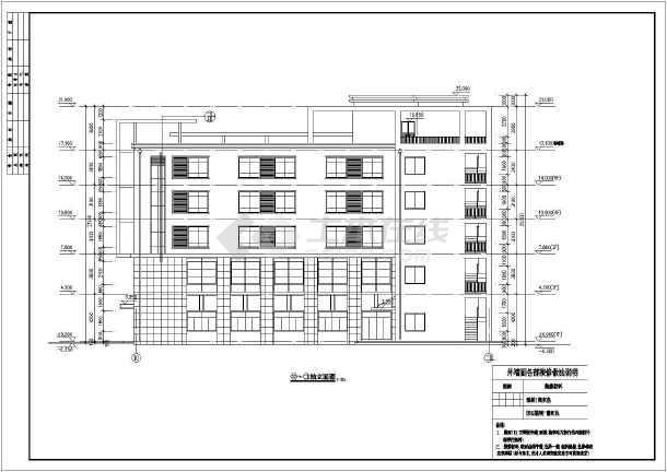 某工人俱乐部建筑设计CAD施工图-图2