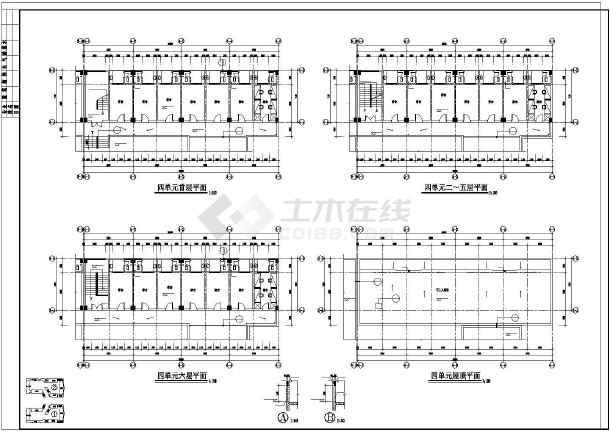 某学校学生宿舍楼建筑施工图纸(全集)-图3