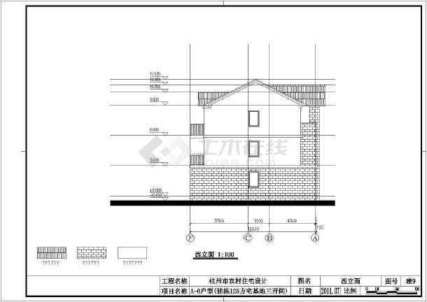 某别墅建筑结构及电气全套设计图纸-图2