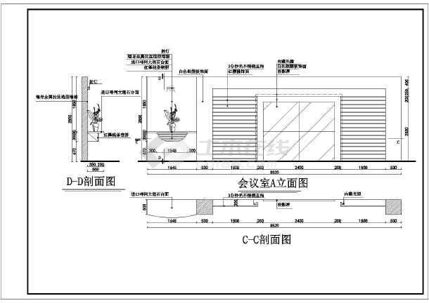 某宾馆多媒体会议室室内装修cad平面施工设计图-图1