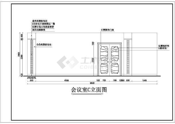 某宾馆多媒体会议室室内装修cad平面施工设计图-图2
