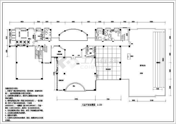 大型双语幼儿室内装修cad平面施工布置图-图2