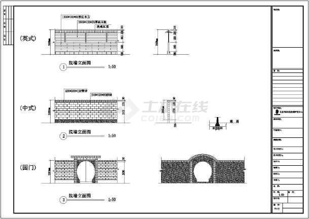 某广场铺装景墙大样园林cad设计施工图-图1