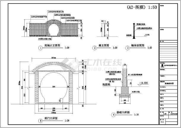 某广场铺装景墙大样园林cad设计施工图-图3