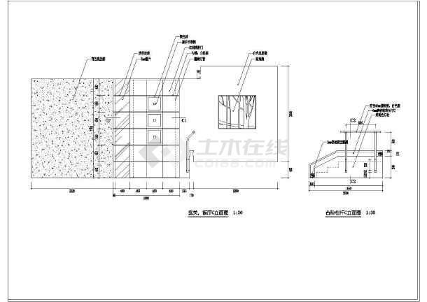 某住宅户型的室内装修cad立面施工设计图纸-图2