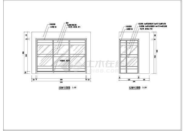 某住宅户型的室内装修cad立面施工设计图纸-图3