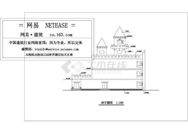 某钢结构楼房cad建筑施工设计图纸