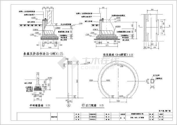 某公园景观厕所建筑结构园林cad设计施工图-图3