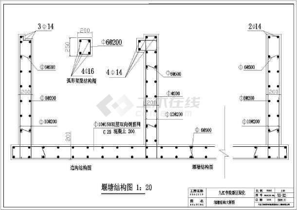 某花园景观水渠与步行桥园林CAD设计施工图-图2