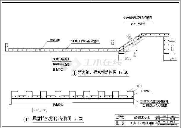 某花园景观水渠与步行桥园林CAD设计施工图-图3