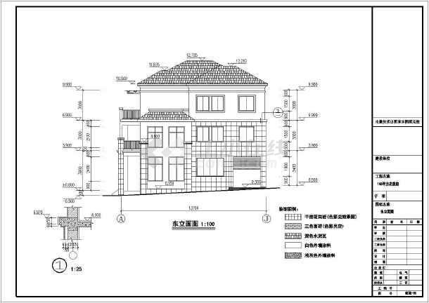 某140平方农居建筑施工CAD图-图1