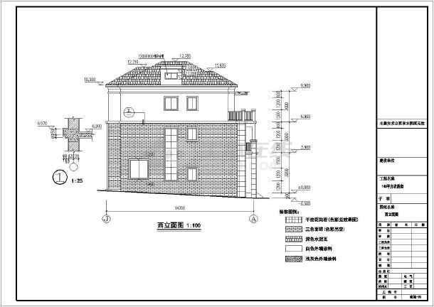 某140平方农居建筑施工CAD图-图2