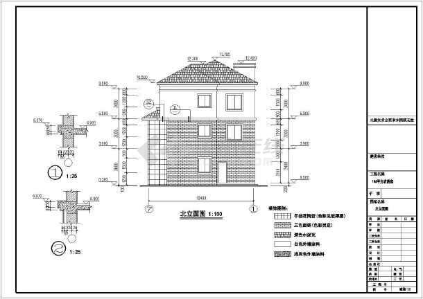 某140平方农居建筑施工CAD图-图3
