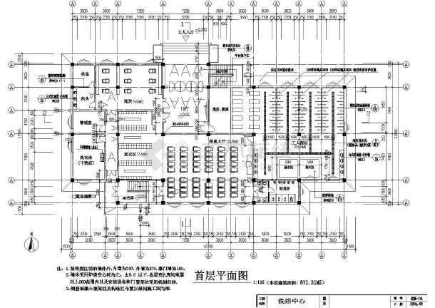 洗浴中心全套建筑施工方案cad设计图纸-图1