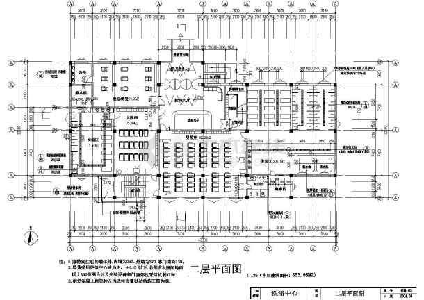 洗浴中心全套建筑施工方案cad设计图纸-图2