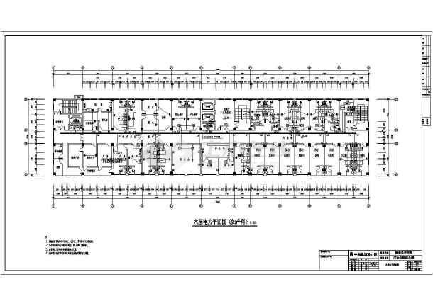 电力系统设计方案及施工全套CAD平面图-图3