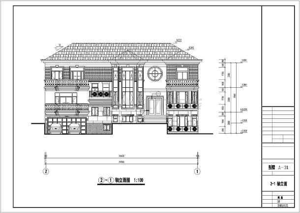某单家独院式多层别墅建筑设计图纸-图1