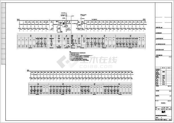 整套25层办公楼强电cad施工设计图纸-图1