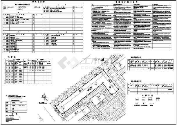 某地小型4层欧式商业城建筑施工图图片