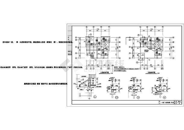 某11.64x10.74米新型小别墅建筑平面图-图3