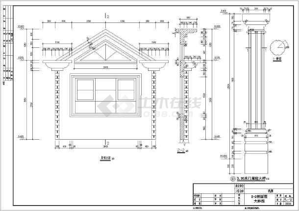 某坡屋顶别墅建筑施工图附带效果图-图1