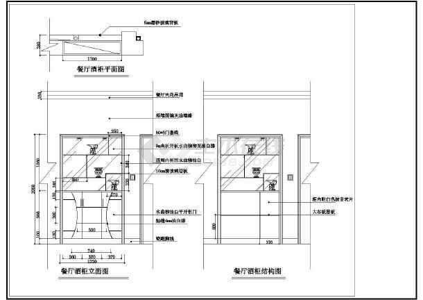 某小区经典两居室室内装修cad设计方案施工图-图2