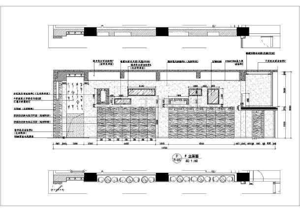 某地区大型时尚餐厅立面装修图(全集)-图2