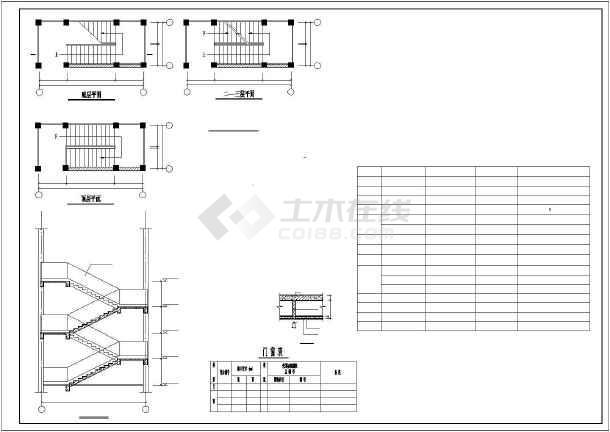 某地教学楼建筑施工图纸(共3张)-图2