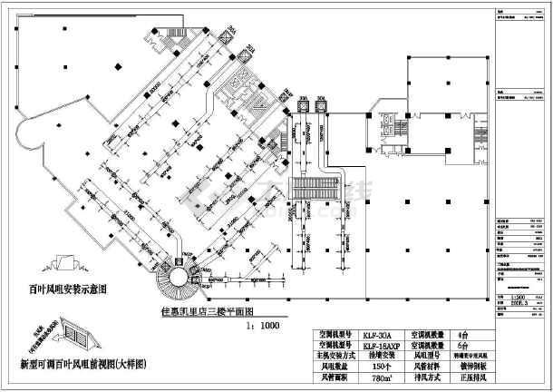 某室内环保空调设计cad施工详图-图1