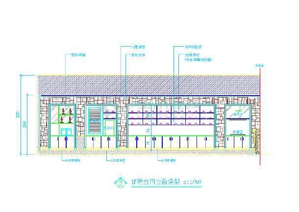 南环西路上岛咖啡设计图纸(全套)-图3