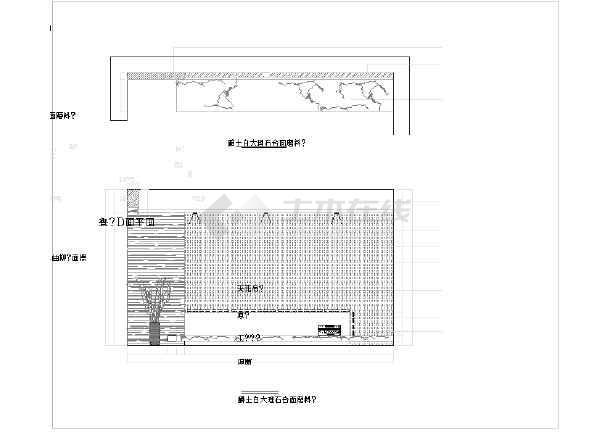 某梦园别墅装修设计施工图(全套)-图1