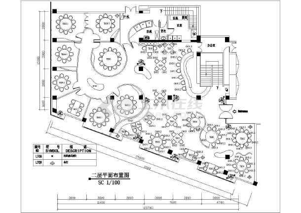 某地区大型两层餐厅装修图(共16张)-图3