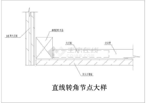 某地区大型轻钢龙骨吊顶建筑结构图纸-图1